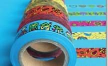 Artsyville Washi Tape and Giveaway at thewashiblog.com